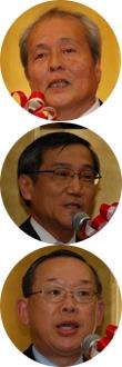 (上から)神山会長、平田副会長、西本副会長