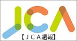 左カラム:JCA160_86