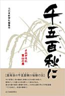 book13071207big