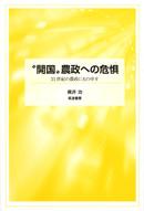 book13091105big