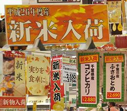 小売店に並んだ新米。25年産米より安い新米も店頭に並ぶ