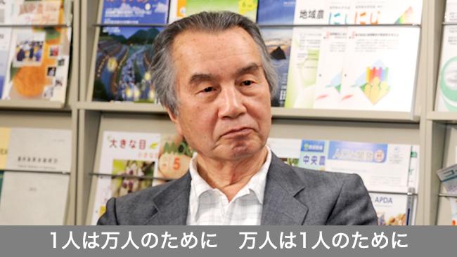 正義派の農政論ー森島.jpg
