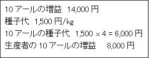 colu20060918_2.jpg