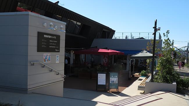 世田谷代田駅前に米穀小売店をオープンしたコメ生産者