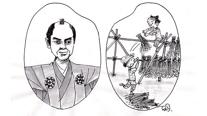 裁判より米づくりに 大岡忠相【童門冬二・小説 決断の時―歴史に学ぶ―】