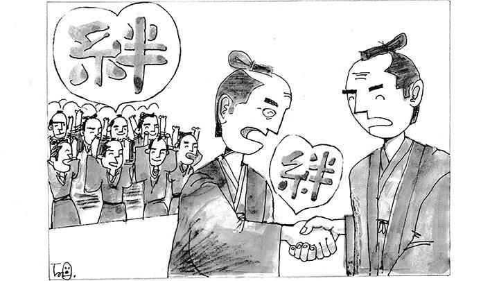 江戸初期の就活美談 松平定綱