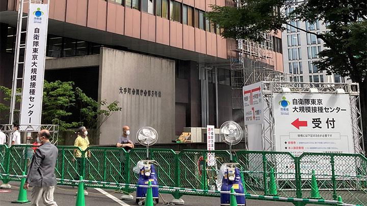 円滑に1日1万人のワクチン接種をこなす自衛隊東京大規模接種センター