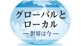 global_1600_900.jpg
