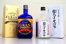 〔211〕サトイモ・タマネギ焼酎