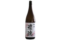 〔212〕純米酒「農魂」