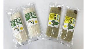 〔260〕黒酢米小松菜米麺 JAちば東葛(千葉県)