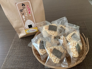 三田米おにぎりポン菓子