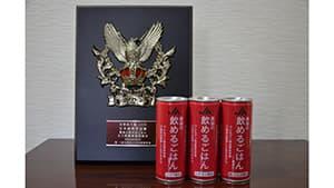 〔267〕飲めるご飯 JA北大阪(大阪府)