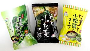 東京小松菜みそ汁