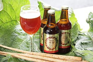 水田ごぼうビール