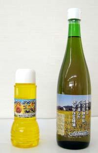 [2]ナタネ油・ヒマワリ油