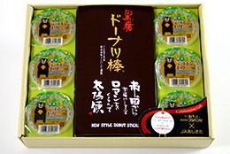 [9]黒糖ドーナツ棒&デコポンゼリー