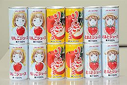 [34]りんご・とまとジュース