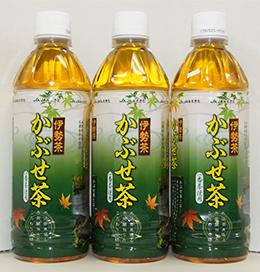 [35]ボトル入りかぶせ茶