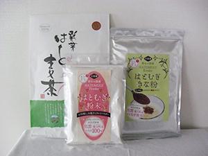 [55]はと麦茶