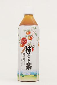 [64]柿茶(かっきちゃ)