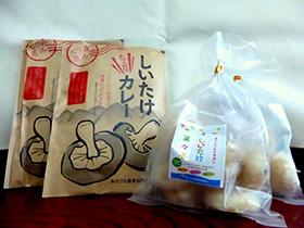 [67]椎茸カレー・かまぼこ
