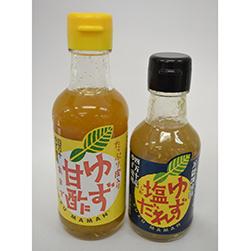〔91〕ゆず甘酢&ゆず塩だれ