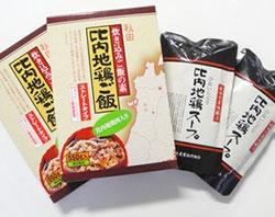 〔100〕比内地鶏炊き込みご飯の素・スープセット