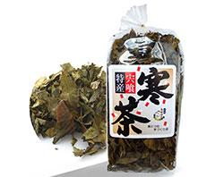 〔130〕寒茶