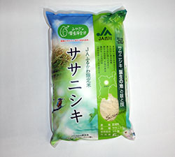 〔139〕特別栽培米ササニシキ