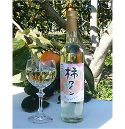 〔150〕柿ワイン