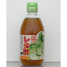 〔157〕レタ酢