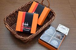 〔160〕えごまチョコレート