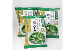 〔248〕万能ねぎの中華スープ
