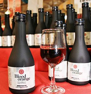 ブラッドオレンジワイン