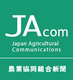 https://www.jacom.or.jp/