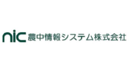【人事異動】農中情報システム(株)(3月31日、4月1日付)