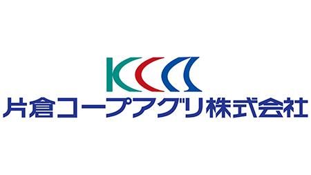 永島聡社外監査役辞任 片倉コープアグリ_片倉コープアグリロゴ_01.jpg