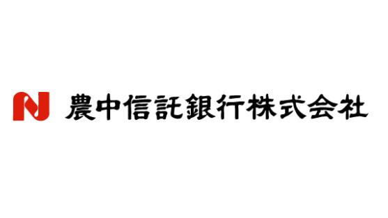 【役員人事】農中信託銀行(株)(4月1日付)