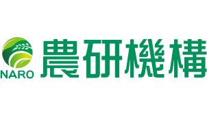 【人事異動】農研機構(4月1日付)