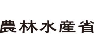 農水省HPロゴ.jpg
