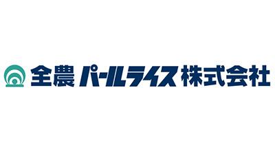 全農パールライス.jpg