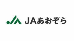 【JA人事】JAあおぞら(鹿児島県)(5月26日)