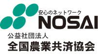 【役員人事】全国農業共済協会(6月25日付)