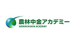 【役員人事】農林中金アカデミー(6月25日付)