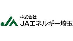【人事異動】JAエネルギー埼玉(6月26日付)