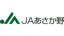 【JA人事】JAあさか野(埼玉県)新組合長に田中庸久氏(6月13日)