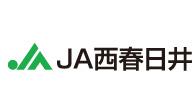 【JA人事】JA西春日井(愛知県)(6月19日)