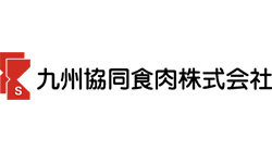 【役員人事】九州協同食肉(6月19日付)