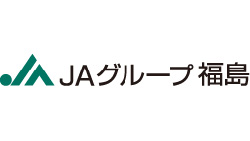 JAグループ福島